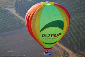 hot air balloon ride rize up