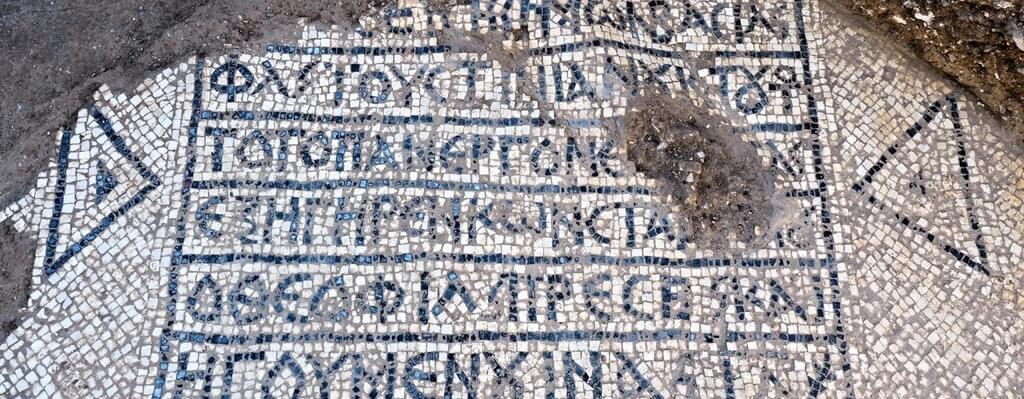 Une importante inscription découverte