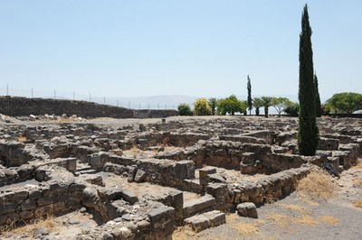 Ruinas Cafarnaum
