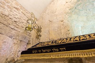 king_davids_tomb