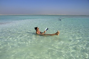 Région de la mer Morte
